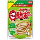 激安特売中【ライオン】おやつは0脂ボー 野菜入り 80g