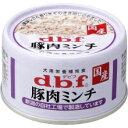 【デビフペット】豚肉ミンチ 65g