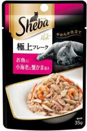 【マースジャパン】シーバリッチ 極上フレーク 小海老と蟹かまを添えて 35g
