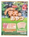 【デビフペット】子犬のおやつ 100g