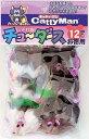 【ドギーマンハヤシ】じゃれ猫 チューダース 12個入