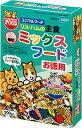 【マルカン】リス・ハムの主食ミックスフード お徳用 500g