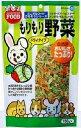 【マルカン】もりもり野菜 180g