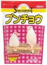 【近喜商事】サンハーベスト ブンチョウ 500gx24個(ケース販売)