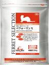 送料込価格【イースター】フェレットセレクション パフォーマンス 3.5kgx3個(ケース販売)