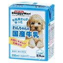【ドギーマンハヤシ】わんちゃんの国産牛乳 200mlx24個(ケース販売)