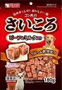 【サンライズ】ゴン太のさいころ ビーフ&ミルク入り 180g