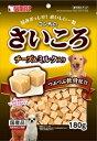 【サンライズ】ゴン太のさいころ チーズ&ミルク入り 180g