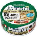 【ペットライン】メディファス ウェット 離乳から1歳まで子ねこ用 まぐろと若鶏ささみ 70gx48個(ケース販売)