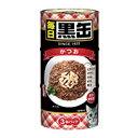 【アイシア】毎日 黒缶 かつお 160gx3P