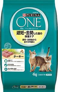 【ネスレピュリナ】ピュリナワン 避妊・去勢した猫...の商品画像