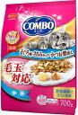 【日本ペット】コンボ キャット 毛玉対応 まぐろ味 ささみチップ かつおぶし添え 700g