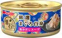 【日清ペット】懐石缶 厳選 まぐろ白身 魚介だしスープ 60...