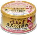 【デビフペット】愛犬の介護食 ささみ 85gx24個(ケース販売)
