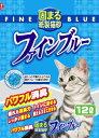 お届け地区限定送料無料【常陸化工】固まる紙製猫砂 ファインブルー 12Lx5個(ケース販売)