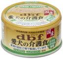 【デビフペット】愛犬の介護食 ささみ&すりおろし野菜 85gx24個(ケース販売)