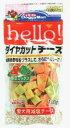 【ドギーマンハヤシ】hello!ダイヤカットチーズ 野菜ミックス 100gx6個セット