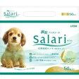 激安特売中【ライオン】瞬乾ペットシート サラリ レギュラー 50枚
