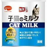 译蚂蚁库存处分【日本宠物】mio 小猫的牛奶250g[訳あり在庫処分【日本ペット】ミオ 子猫のミルク 250g]