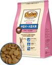 【ニュートロ】ナチュラルチョイス 中型犬〜大型犬用 成犬用 チキン&玄米 15kg