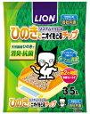 【ライオン】システムトイレ用 ひのきでニオイをとるチップ 3.5L