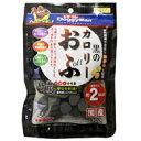 【ドギーマンハヤシ】黒のカロリーおふ 30gx6個セット
