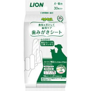 ライオン 歯みがき