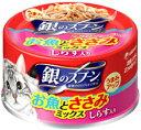 【ユニチャーム】銀のスプーン缶 お魚とささみミックスしらす入り 70g