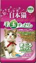 送料込価格【イースター】日本猫 毛玉すっきり まぐろミックス 2.5kgx4個(ケース販売)