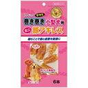 【サンライズ】ゴン太のササミ巻き巻き 小型犬用 ミニ豚アキレス 6本