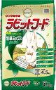 激安特売中【イースター】動物村ラビットフード 牧草ミックス 4.5kg