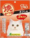 【いなばペット】焼かつお 本ぶし味 5本