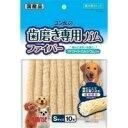 【サンライズ】歯磨き専用ガム ファイバーSサイズ アパタイトカルシウム入り 10本