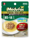 【ペットライン】メディファス スープパウチ 離乳〜1歳まで子ねこ用 桜えび・かにかまぼこ入り 40gx48個(ケース販売)