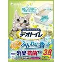 【ユニチャーム】デオトイレ ふんわり香る消臭・抗菌サンド 3.8Lx4個(ケース販売)