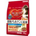 【日本ペット】ビューティープロ ドッグ 食物アレルゲンに配慮 1歳から 5.4kg