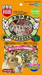 【マルカン】ナッツ&シードミックス 60g