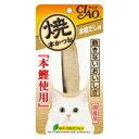 【いなばペット】焼本かつお 本格だし味 1本x48個(ケース販売)