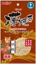 【ヤマヒサ】薄焼き 貝柱 4gx10個セット