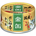 【アイシア】金缶だし仕立て かつお 70g