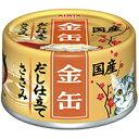 【アイシア】金缶だし仕立て ささみ 70g
