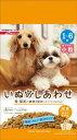 送料込価格【日清ペット】いぬのしあわせ 小型犬用 1〜6歳 成犬用 脂肪・カロリー控えめタイプ 2.6kgx4個(ケース販売)