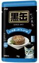 激安特売中【アイシア】黒缶パウチ かつお節入り まぐろとかつお 70g