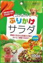 【サンライズ】ゴン太のふりかけサラダ 100g