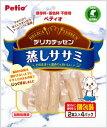 【ペティオ】デリカテッセン 蒸しササミ 2本入×4パックx30個(ケース販売)