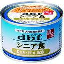 【デビフペット】シニア食 DHA・EPA配合 150gx24個(ケース販売)