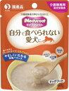 【ペットライン】メディコート ライフアシスト ペーストタイプ ミルク仕立て 60g