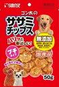 【サンライズ】ゴン太のササミチップス プチタイプ 50g