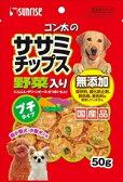 【サンライズ】ゴン太のササミチップス野菜入り プチタイプ 50g
