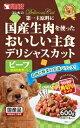 【サンライズ】ゴン太のデリシャスカット ビーフ&緑黄色野菜入り 角切りタイプ  600g